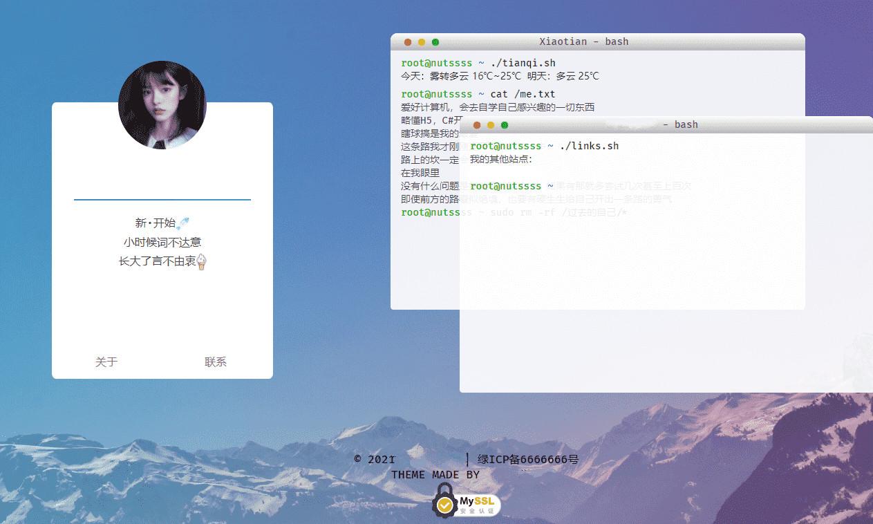 一款简洁美观仿MAC的个人主页导航页源码